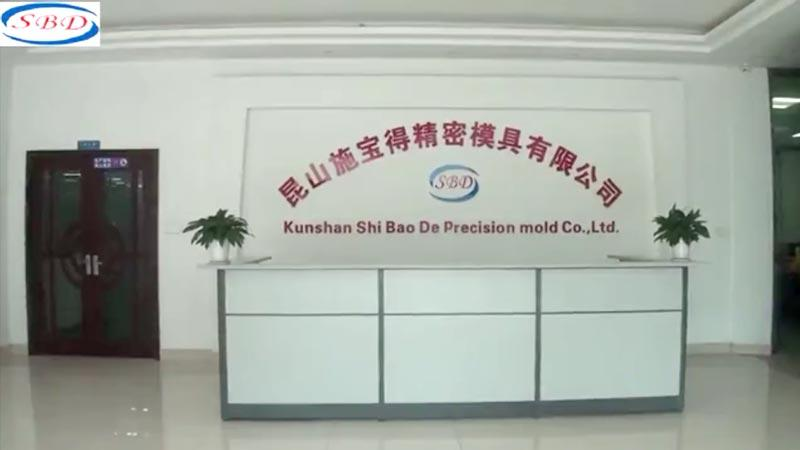 Company Video about our factory and business unit